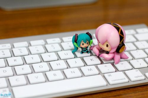 Article : La solution pour changer le monde en restant devant votre ordinateur