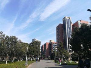 Logements sur le campus