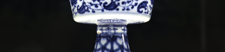 Vase ancien décoré de cobalt cuit